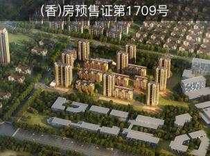 北京壹城郡
