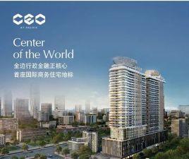 柬埔寨金边太平洋CEO