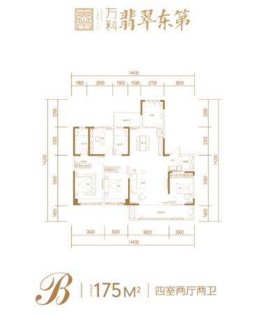 淄博万科翡翠东第175户型
