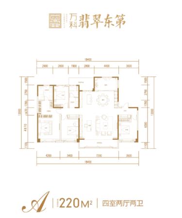 淄博万科翡翠东第220户型