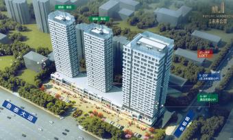 淄博明湖未来公馆