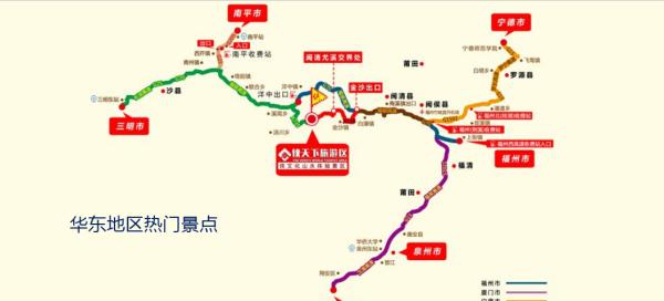 汤川俠谷文化旅游度假项目区位图