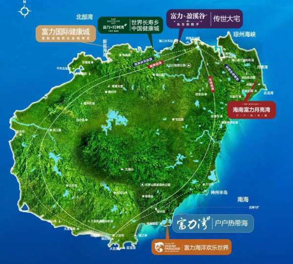 富力红树湾区位图