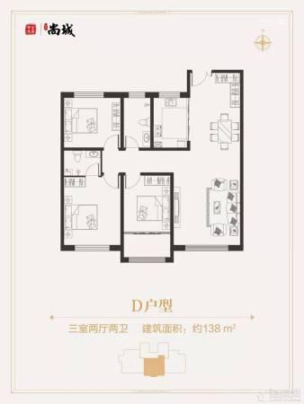 淄博金鼎尚城三室两厅两卫
