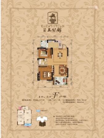 中豪国际89m²两房两厅一卫