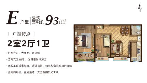 京博儒苑上邦93平