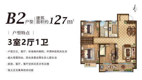 京博儒苑上邦127平