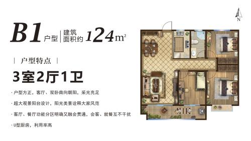 京博儒苑上邦124平
