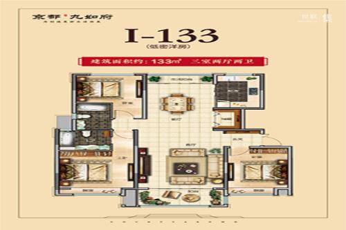 京都•九如府133