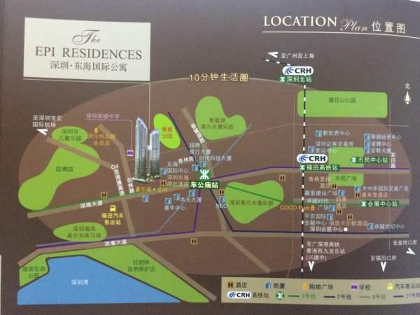 东海国际公寓区位图