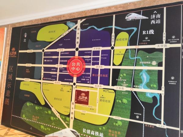 汇侨城项目现场