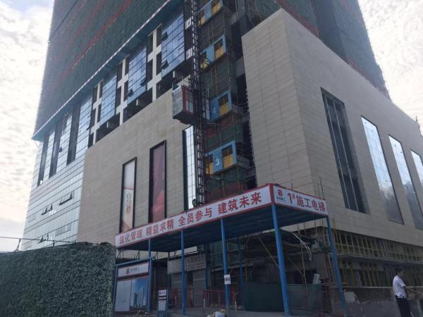 唐商大厦实景图