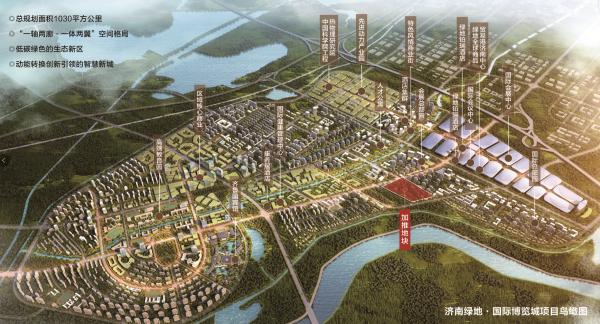 绿地国际博览城效果图