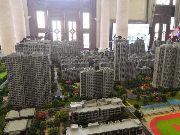 中铁诺德名城项目现场
