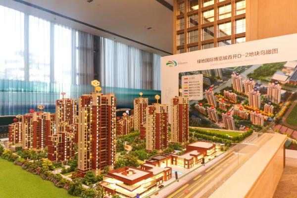 绿地国际博览城项目现场