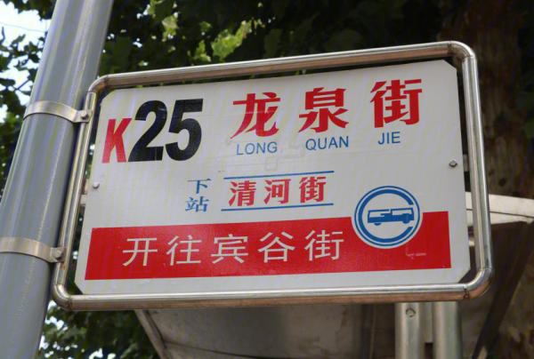 雅居乐锦城区位图