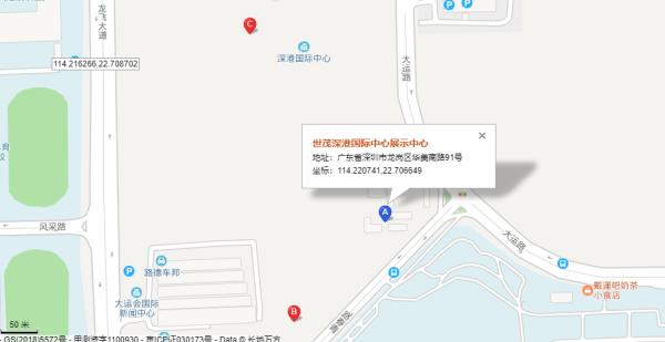 世茂深港国际中心区位图