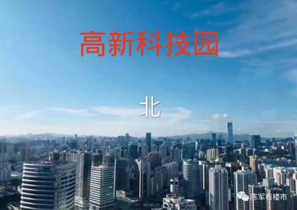 深圳双子湾小区配套