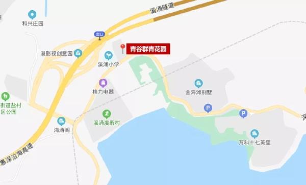 青谷CYAN VALLEY区位图