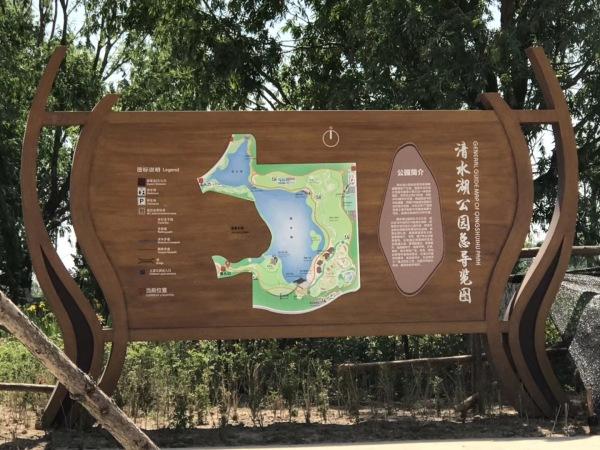 北纬37°康旅示范小镇项目现场