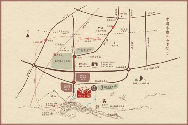 西安院子区位图