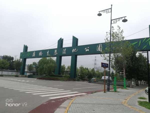 西安荣民学府实景图