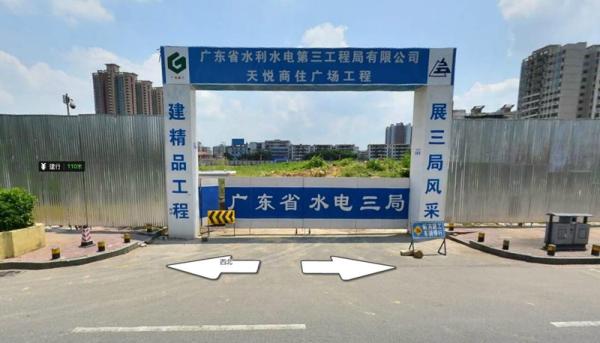 天悦中央广场实景图