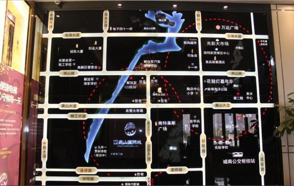 中国铁建·燕山国际城区位图