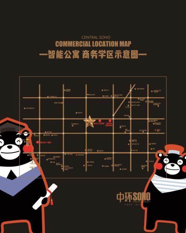 唐山华泽中环广场区位图
