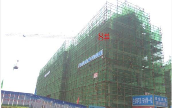 芜湖品樾城市广场实景图