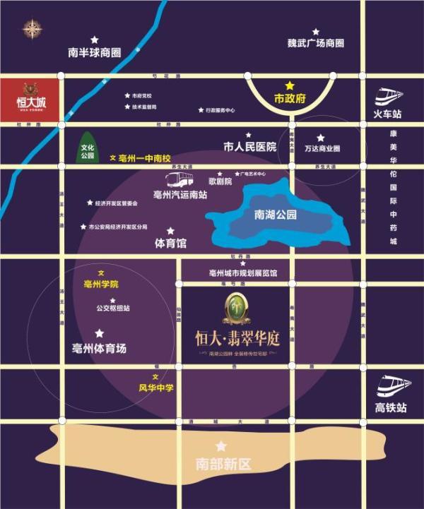 亳州恒大翡翠华庭区位图
