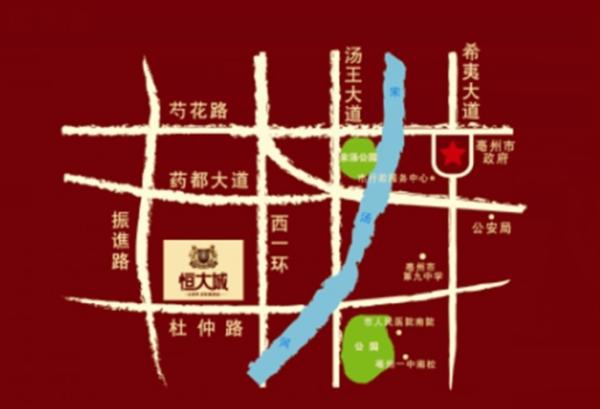 亳州恒大城区位图