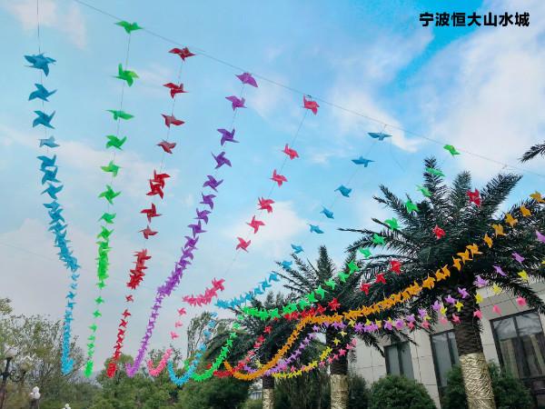 宁波恒大山水城实景图