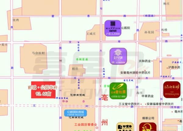 亳州前城公园一号区位图