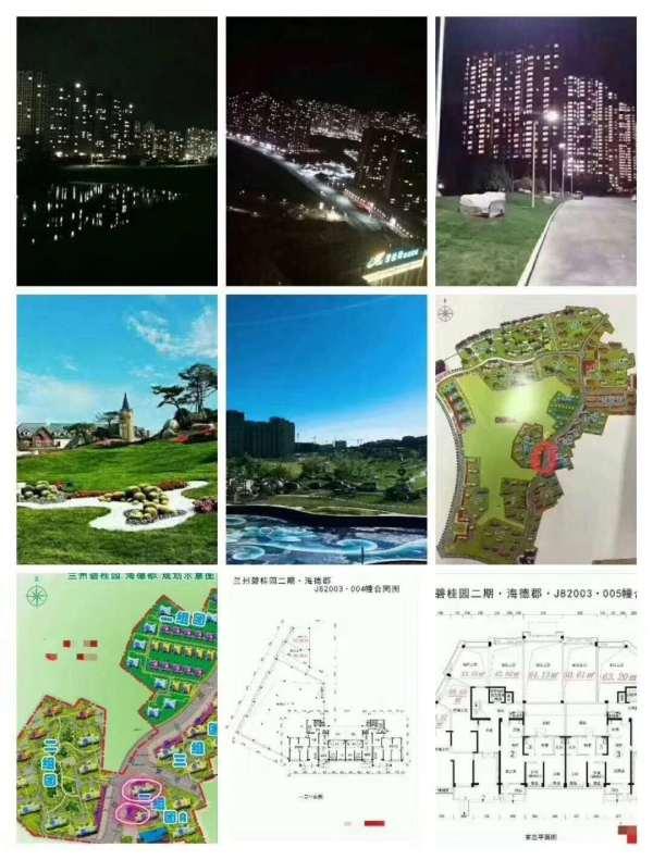 兰州碧桂园实景图