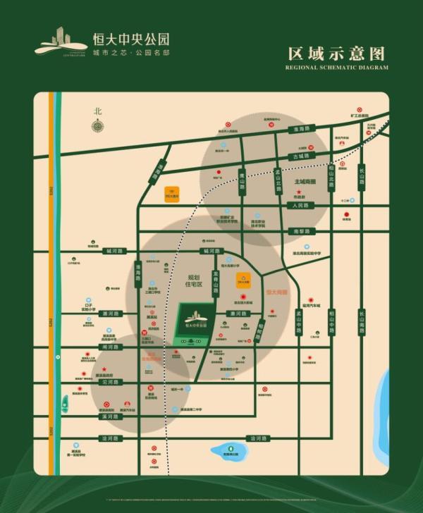 淮北恒大中央公园区位图