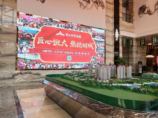 淮北恒大中央公园项目现场