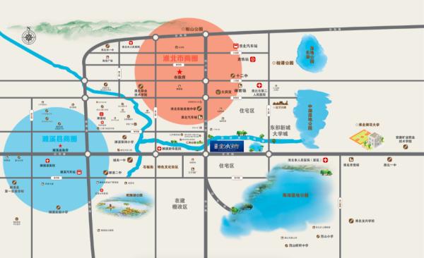 淮北顺达·金水湾区位图