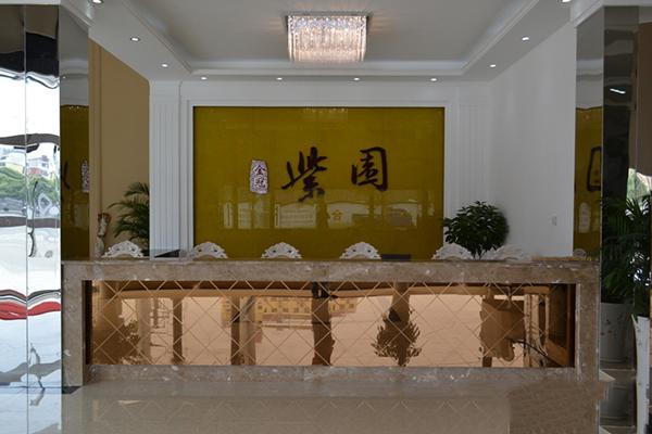 淮北-金冠紫园实景图