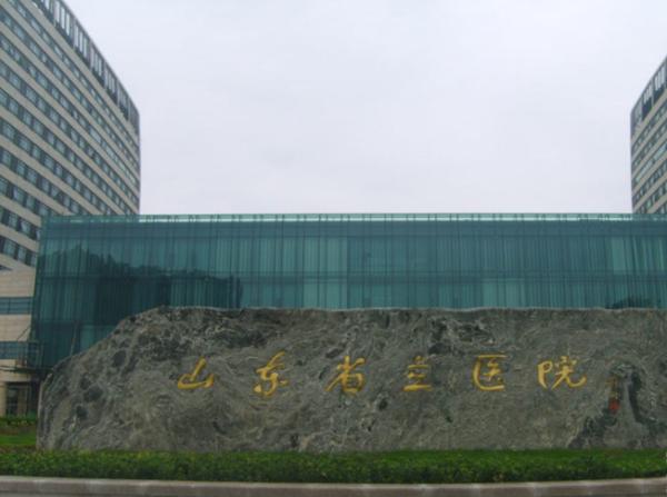 鲁商凤凰广场小区配套