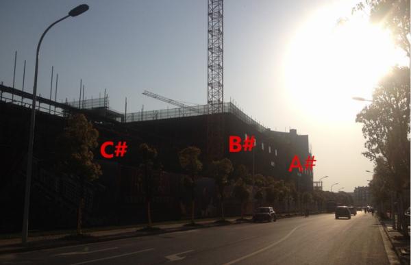 芜湖飞扬商务中心项目现场