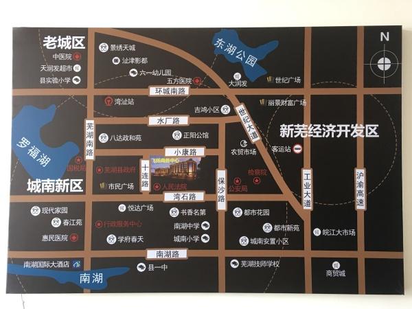 芜湖飞扬商务中心区位图