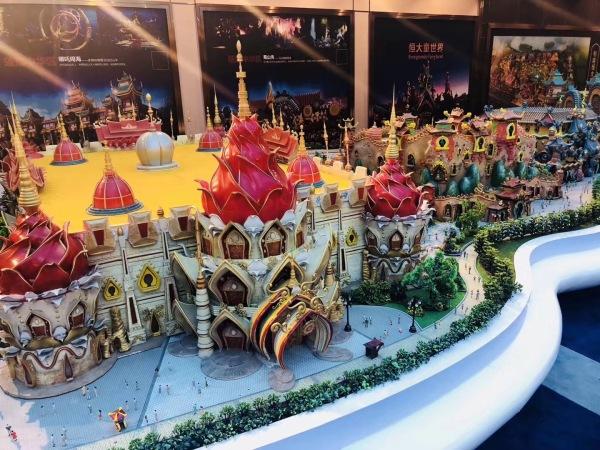 紫东恒大文化旅游城项目现场