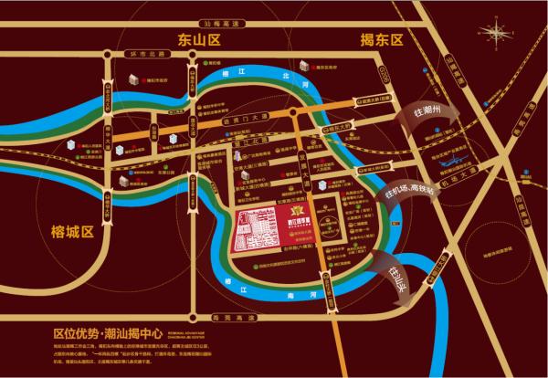 揭阳榕江四季城区位图