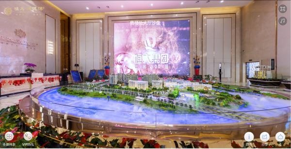 苏州恒大悦珑湾项目现场