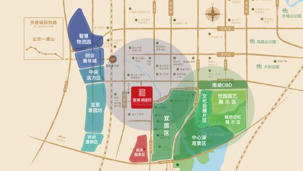 新城澜樾府区位图