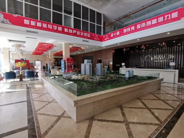鲁商凤凰广场实景图