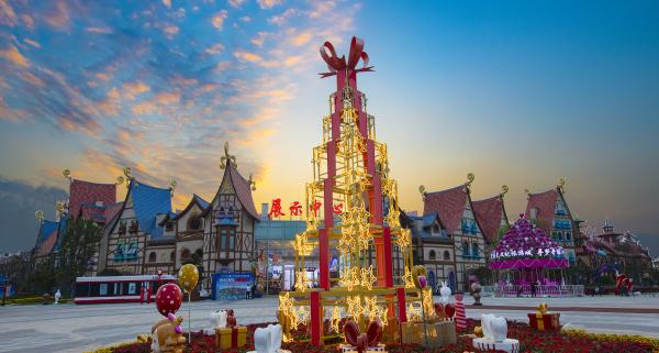 紫东恒大文化旅游城实景图
