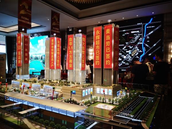 深圳恒大城市之光项目现场