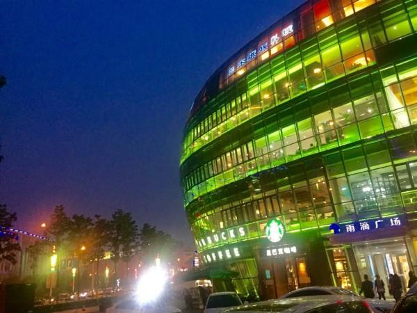 山东省大数据产业基地小区配套